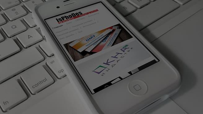 Мобильная версия сайта