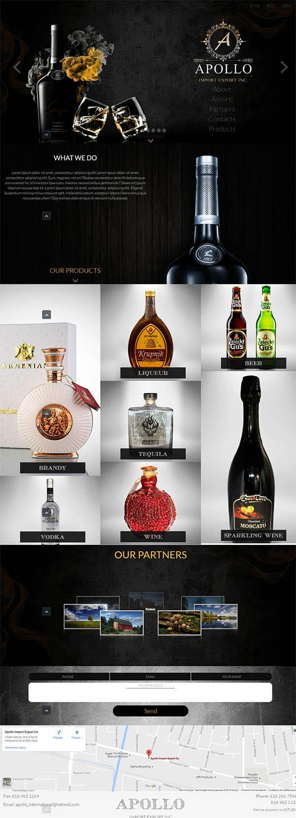 5c650e2bf26 Каталог алкогольных напитков