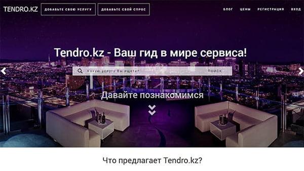 Создание сайтов в Алматы, создание интернет магазина, разработка сайта 71bd5b6a902