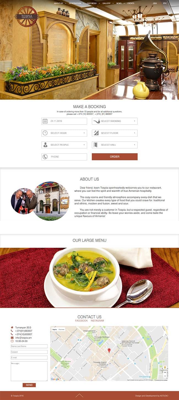 Создание сайта ресторана
