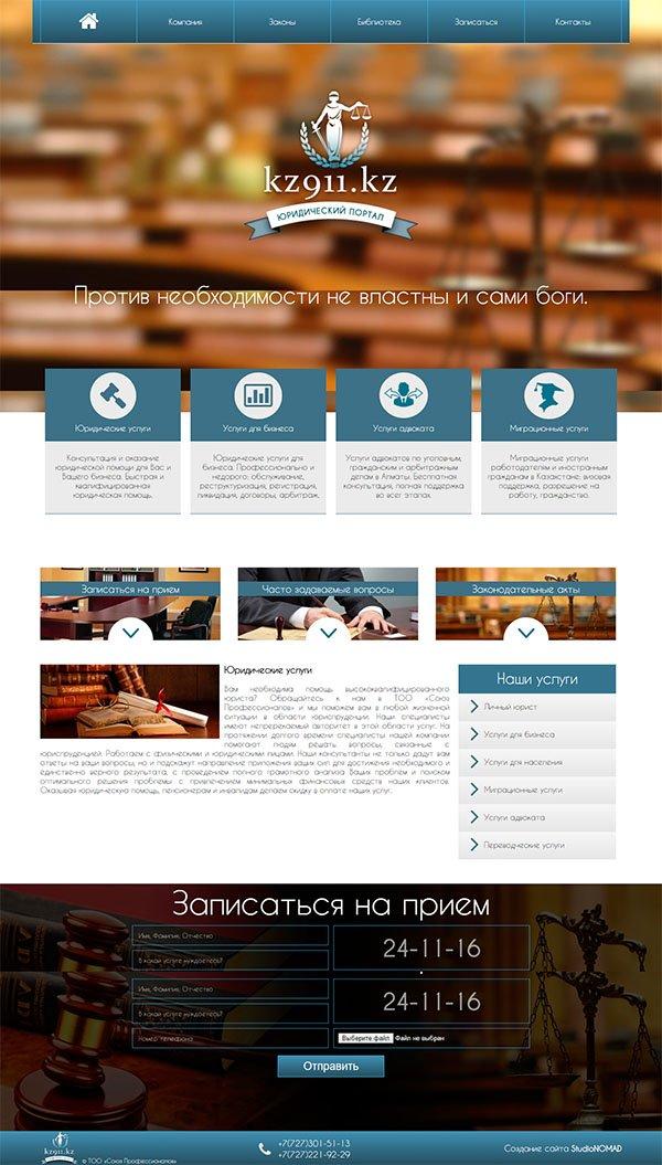 услуги создания сайтов